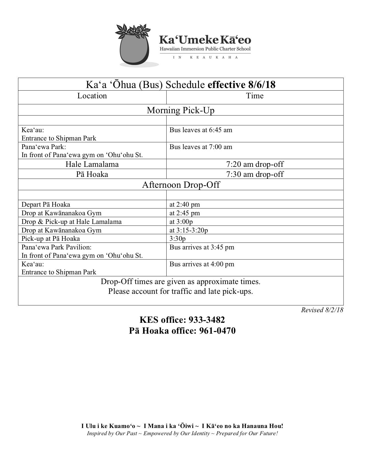 bus schedule rules ka ʻumeke kāʻeo